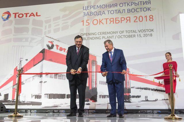 Концерн Total открыл завод моторных масел в России