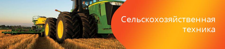 Масла Total для сельскохозяйственной техники
